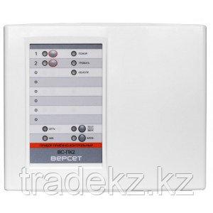ВЕРСЕТ 2 GSM прибор приемно-контрольный с поддержкой GSM