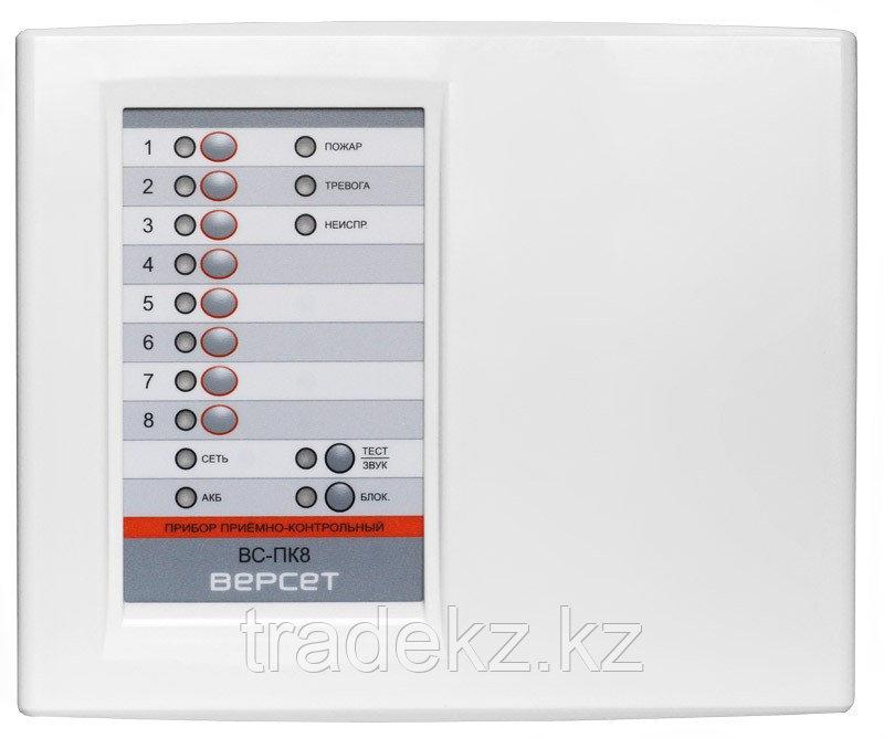 ВЕРСЕТ 8 GSM прибор приемно-контрольный с поддержкой GSM