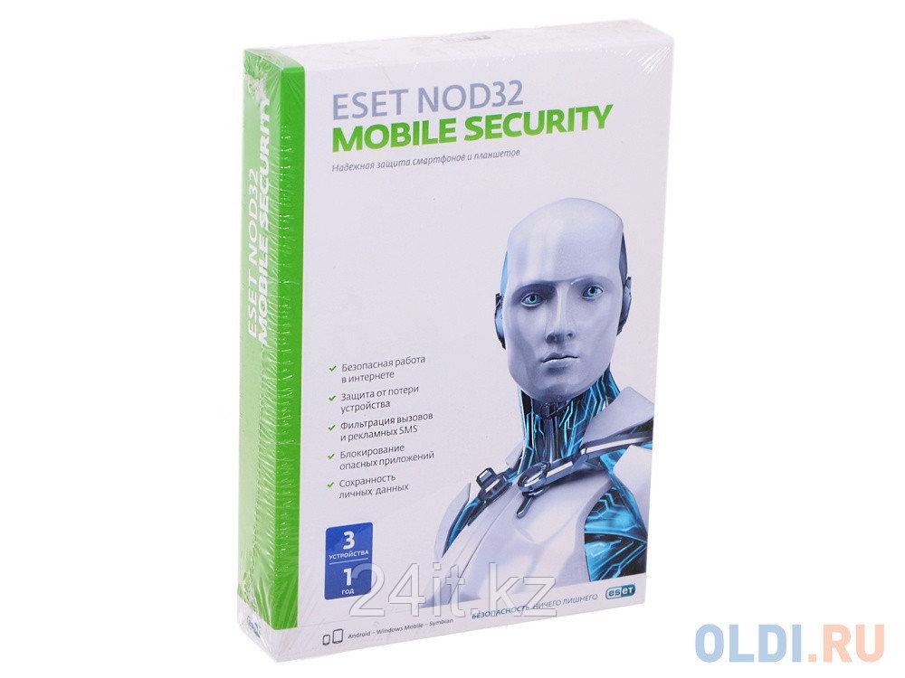 ESET NOD32 Mobile Security - лицензия на 3 устройства на 1 год  (Доставка до 10 минут)