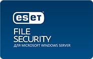 ESET File Security для Microsoft Windows Server/Linux / FreeBSD