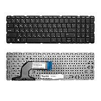 Клавиатура для ноутбука HP Pavilion 15-e series, рамка, черная