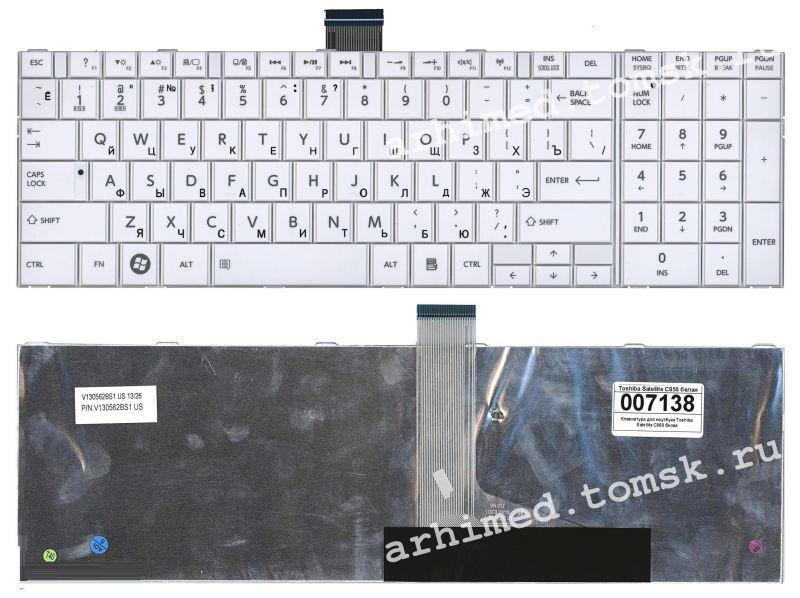 Клавиатура для ноутбука Toshiba Satellite C850, RU, белая