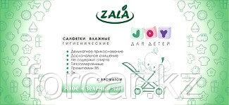 Салфетки влажные гигиенические ZALA «JOY» для детей с ароматом «Алое и зеленый чай» 60шт.
