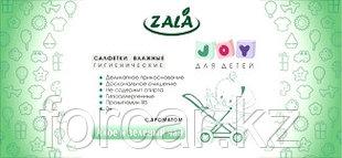 Салфетки влажные гигиенические ZALA «JOY» для детей с ароматом «Алое и зеленый чай» 72шт.