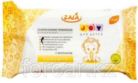 Салфетки влажные гигиенические ZALA «JOY» очищающие для детей с экстрактом ромашки 72 шт, фото 2