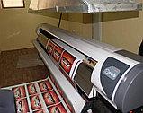 Банера, печать банеров, банерная печать. широкоформатная печать на банере., фото 2