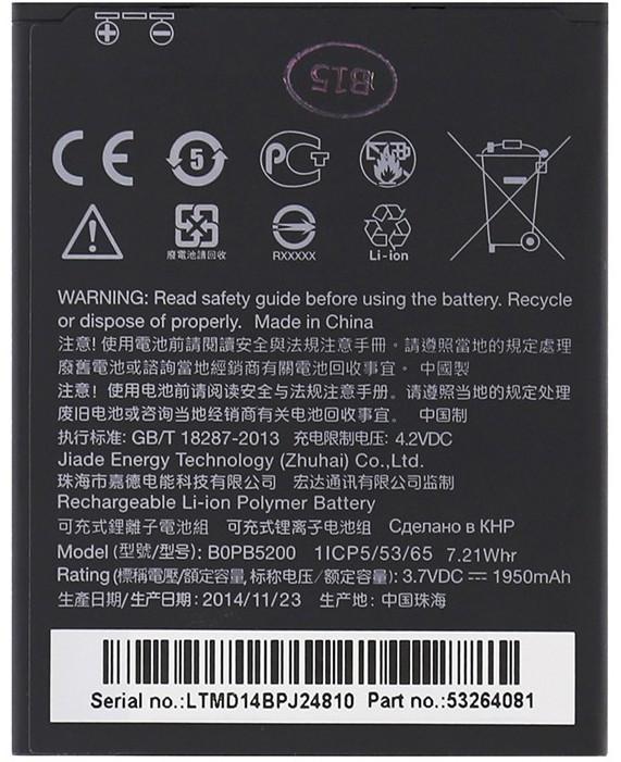 Заводской аккумулятор для HTC Desire 526G dual sim (BOPL4100, 2100mAh)