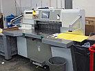 MAXIMA MS-92 б/у 2003г - бумагорезальная машина, фото 2