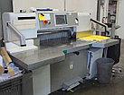 MAXIMA MS-92 б/у 2003г - бумагорезальная машина, фото 3