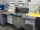 MAXIMA MS-92 б/у 2003г - бумагорезальная машина, фото 4