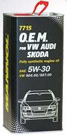 Моторное масло MANNOL O.E.M. for VW Audi Skoda 5W30 SN/CF 7715 5L METAL