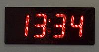 Часовая станция (первичные часы)