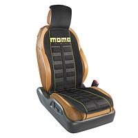 Накидка на сиденье System Желтый
