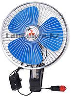 Автомобильный вентилятор на прищепке от прикуривателя HJ-Y-8 (Hongian)
