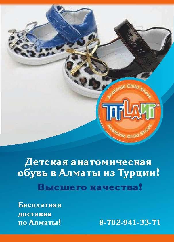 Дизайн рекламных листовок по индивидуальному заказу