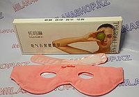 Турмалиновая маска для глаз