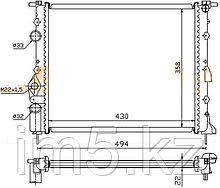 Радиатор  RENAULT CLIO/SYMBOL 98-05