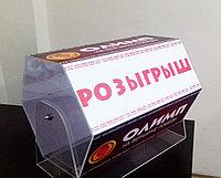 Брендированный лототрон 38*42 см