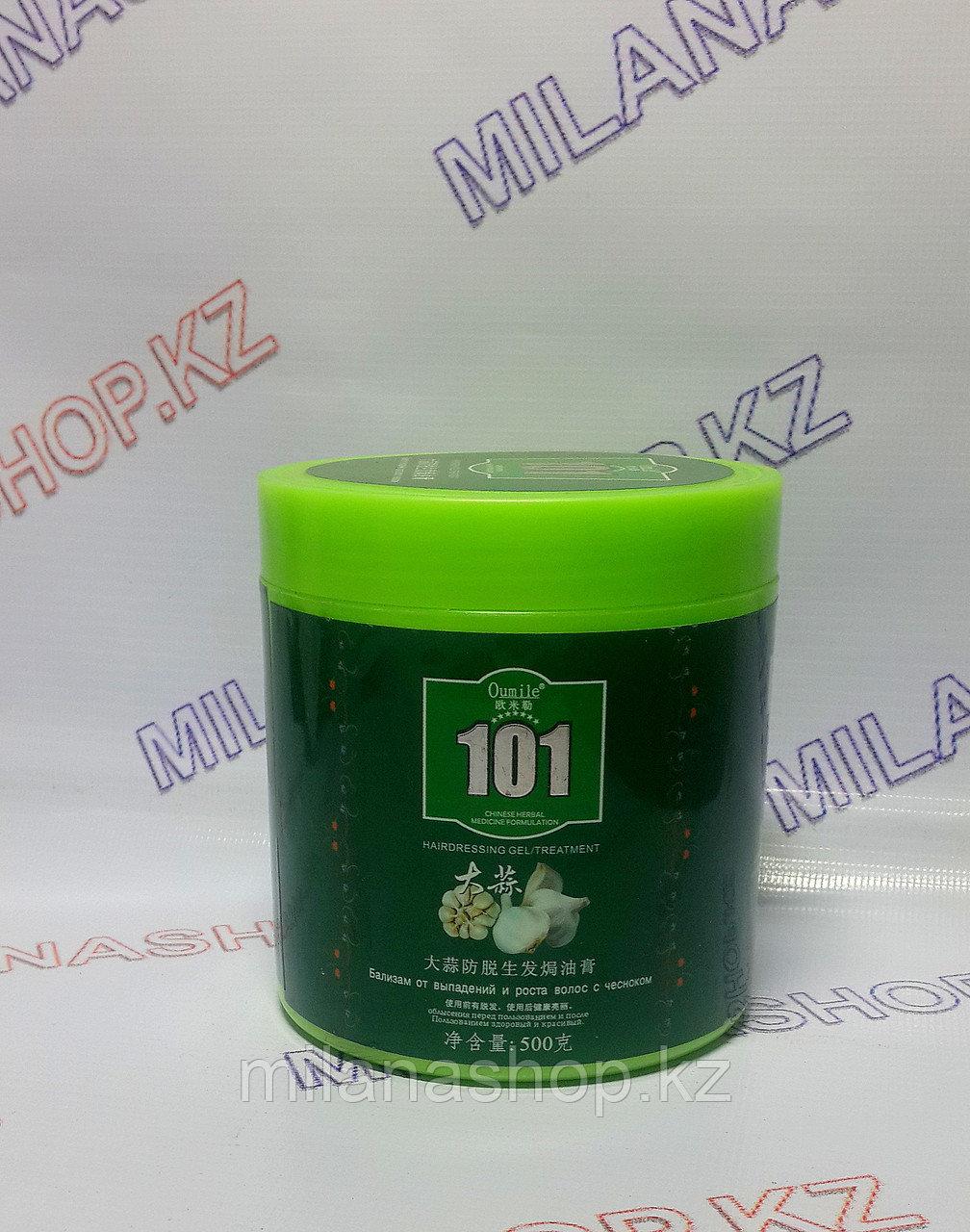 101 Oumile - Бальзам от выпадения для роста волос с чесноком