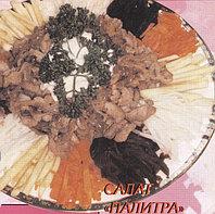 "Рецепты от Цептер. Салат "" Палитра """