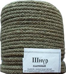 Шнур плетеный льняной