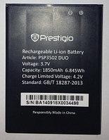 Заводской аккумулятор для Prestigio MultiPhone 3502 Duo (PAP3502 Duo, 1850mah)