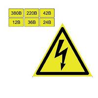 Самоклеющиеся знаки электробезопасности