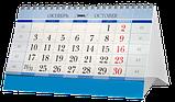 Календарь настольный Астана, фото 2