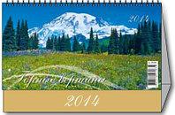Календарь настольный Астана, фото 1