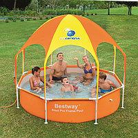 Детский каркасный бассейн с тентом от солнца  (56193)