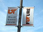 Баннерная растяжка коммерческое предложение, фото 9