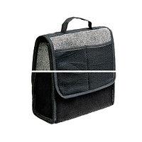 Компактная сумка-органайзер Travel для багажного отделения