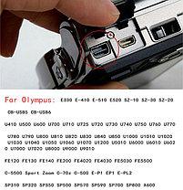 USB кабель для Olympus/ Олимпус  оригинал, фото 3