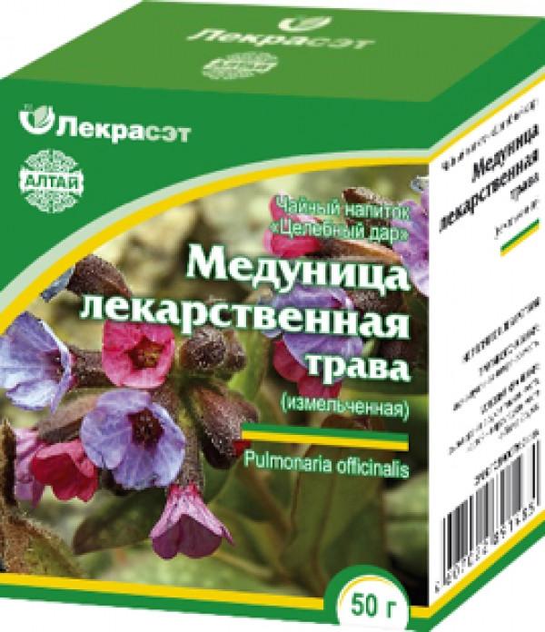 Медуница лекарственная, трава, 50гр