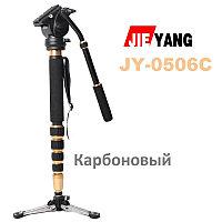 Профессиональный монопод для фото и видеокамер Jie Yang 0506С