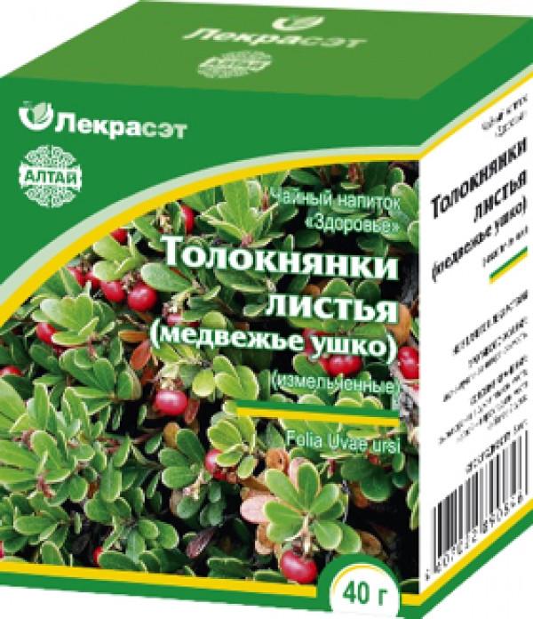 Толокнянка (медвежье ушко) листья измельченные, 40 гр