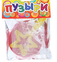 """Большие мыльные пузыри """"Звездочка"""" в зеркальном пакете 50 мл, цвета МИКС"""