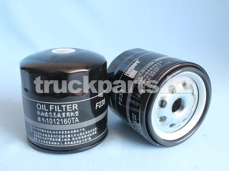 Фильтр масляный F235 (JX0806H) ДВС BJ493ZLQ E049343000004