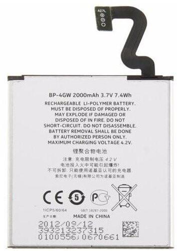 Заводской аккумулятор для Nokia Lumia 920 (BP-4GW, 2000 mAh)