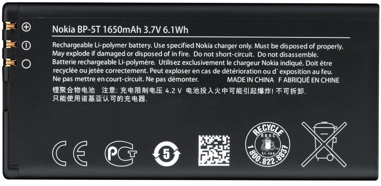 Заводской аккумулятор для Nokia Lumia 820 (BP-5T, 1650 mAh)