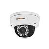 Вандалозащищённая всепогодная купольная IP видеокамера NOVICAM PRO  IP NC42VP
