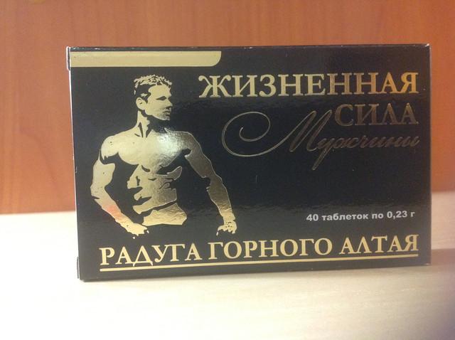 Пантогематоген Жизненная сила мужчины (таблетки)