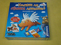 Настольная игра Умею ли свинки летать? открытая коробка, фото 1