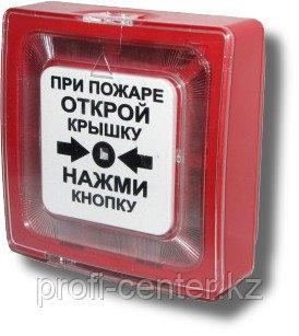 ИПР-513-10  Извещатель пожарный ручной