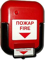 ИР-1 Извещатель пожарный ручной (рычаг)