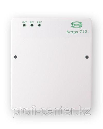 Астра-712/2 Прибор приемно-контрольный охранно-пожарный, 2ШС