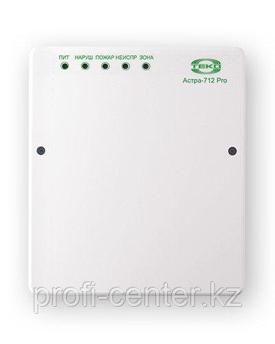 Астра-712 Pro Прибор приемно-контрольный охранно-пожарный