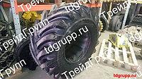 Автошина 21.3-24 ИЯВ-79 Алтайшина К-700, К-701