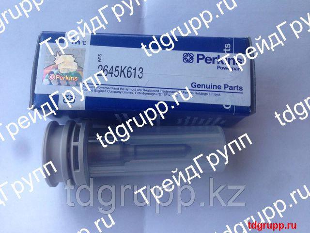 2645K613 Распылитель форсунки Perkins