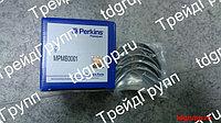 MPMB0001 Вкладыши коренные комплект (STD) Perkins